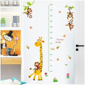 送料無料ウォールステッカー 壁装飾 ステッカー アニマル 身長計 キリン 猿 計測 子供部屋 かわいい