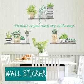 送料無料ウォールステッカー インテリア シール 壁紙 植物 グリーン 英字 模様替え 部屋 リラックス リメイク 寝室 リビング DIY