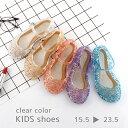 送料無料カジュアルサンダル サマーシューズ 子ども靴 女の子 キッズ シューズ クリアカラー ベルト付き 防水 通気性 …