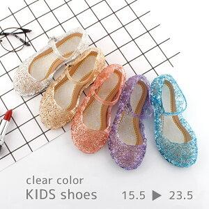 送料無料カジュアルサンダル サマーシューズ 子ども靴 女の子 キッズ シューズ クリアカラー ベルト付き 防水 通気性 おしゃれ パンプス風 夏靴 透明サンダル