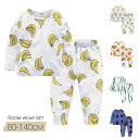 POP柄キッズパジャマ Tシャツ2点セット セット トップス ボトムス ズボン 子供服 キッズ服 ベビー服 男の子 女の子 長…