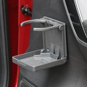 送料無料ドリンクホルダー 車 カップホルダー ボトルホルダー 折りたたみ式 車載用品 可変式 ドア ペットボトル シンプル