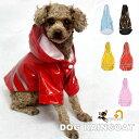 送料無料犬用レインコート ドッグウェア 雨具 カッパ レインウェア 防水 反射テープ付き 袖付き 足付き フード付き パ…