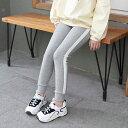 送料無料レギンス スパッツ サイドライン ウエストゴム 子供用レギンス スポーツウェア風 子供服 こども服 キッズ 女…