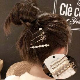 送料無料 ヘアピン レディース ヘアアクセサリー ファッションアクセサリー パール調 フェイクパール 髪どめ まとめ髮 おしゃれ かわいい