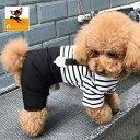 送料無料ペット用 犬用 洋服 ツナギ カバーオール ロンパース フード付き 半袖 重ね着風 ボーダー柄 クマ 可愛い かわ…