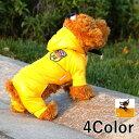 送料無料ペット用 犬用 洋服 ドッグウェア アウター コート 中綿ブルゾン ジャンパー カバーオール つなぎ 小型犬 中…