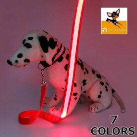 送料無料ペット用 リード リーシュ ロープ LED 光る 光るリード ペット ペット用品 ペットグッズ 犬 犬用品 愛犬 夜 夜間 事故防止 お散歩グッズ 散歩 おさんぽ 120CM