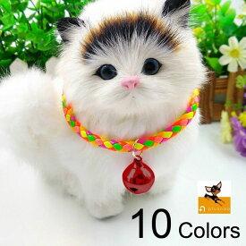 送料無料猫用首輪 キャットカラー 猫用カラー 首輪 カラー 鈴付き シンプル ペット用品 猫 ねこ ネコ ブラック ブルー シルバー ゴールド レッド ミックス ローズ ライトブルー パープル グリーン