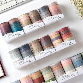 送料無料マスキングテープセット 10個セット 紙テープ マスキングテープ クラフトテープ DIY 無地 柄入り 文具 ステーショナリー 書き込み