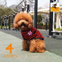 送料無料犬用ウェア 犬用シャツ ドックウェア Tシャツ シャツ ストライプ トップス 犬用洋服 お散歩 お出かけ イベン…