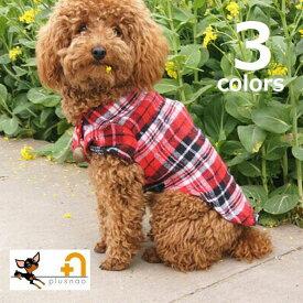 犬の服 ドックウエア シャツ 襟付き ペット用品 ドッグ用品 小型犬 中型犬 可愛い かわいい おしゃれ かっこいい プレゼント チェック柄