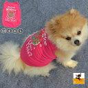 犬服 ドッグウェア 犬用ウェア 犬用シャツ タンクトップ 袖なし ノースリーブ クリスマス Christmas Xmas ロゴプリン…