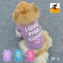 犬服 犬の服 ドッグウェア 犬用ウェア 犬用シャツ Tシャツ 洋服 ペット用 超小型犬用 小型犬用 中型犬用 イヌ用 ワン…
