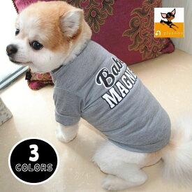 送料無料ペット用 犬 ドッグウェア 犬用 洋服 プルオーバー 半袖 犬用ウェア かっこいい おしゃれ 犬の洋服 プリント 英字 英語 ロゴ グレー 犬用洋服 お出かけ カジュアル