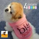 送料無料ドッグウェア 犬服 犬用ウェア 犬の服 ペット用ウェア ペットウェア ベスト タンクトップ ノースリーブ 袖な…