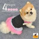 送料無料ドッグウェア 犬服 犬用ウェア ペットウェア スカート ワンピース ドレス 小型犬用 可愛い おしゃれ お散歩 …