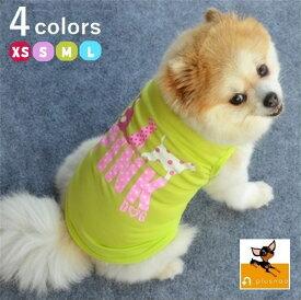 送料無料ドッグウェア 犬服 犬用ウェア ペットウェア ベスト タンクトップ ノースリーブ 袖なし カットソー Tシャツ 小型犬用 ロゴ プリント 可愛い おしゃれ お散歩 お出掛け カラフル 派手
