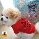 送料無料ペット用 犬用 洋服 ドッグウエア Tシャツ プルオーバー 半袖 トレーナー ロゴ 英字 英文 ドッグウェア キュ…