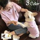 ペット用 犬猫兼用 洋服 タンクトップ ノースリーブ カットソー 袖なし ボーダー柄 刺繍 犬の服 猫の服 飼い主とお揃…