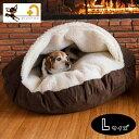送料無料ドーム型ペットベッド ペットベッド 犬用ベッド 猫用ベッド ペット用ベッド ドーム型ベッド 小型犬用 中型犬…