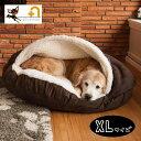ドーム型ペットベッド ペットベッド 犬用ベッド 猫用ベッド ペット用ベッド ドーム型ベッド 中型犬用 大型犬用 ベッド…