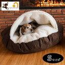 送料無料ドーム型ペットベッド ペットベッド 犬用ベッド 猫用ベッド ペット用ベッド ドーム型ベッド 小型犬用 ベッド …
