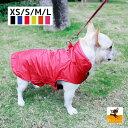 犬用レインコート レインポンチョ ポンチョ型レインコート 防水 雨合羽 カッパ 雨具 レインウエア 保温 暖かい あった…