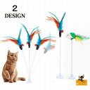 送料無料猫用おもちゃ おもちゃ ペット用品 ネズミ 羽 鈴 スイング バネ 吸盤付き ふわふわ 猫用 ひとりで遊べる ひと…