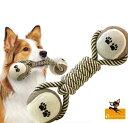 送料無料 犬用おもちゃ ペット おもちゃ 遊び道具 テニスボール ペット玩具 犬 ボール かむおもちゃ ペット用品 運動…