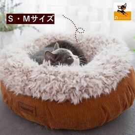 送料無料ペットベッド イヌ用ベッド ネコ用ベッド ペット用寝床 ソファー ふわふわ ふかふか もこもこ 快適 防寒 暖かい あったか 丸型 円形 かわいい おしゃれ シンプル 犬猫兼用 毛布 クッション リラックス インテリア 寝具 ワンちゃん ネコちゃ