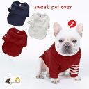 送料無料ドッグウェア トレーナー 長袖 プルオーバー ペットウェア 犬服 犬用 猫用 洋服 袖ライン リブ仕様 シンプル …