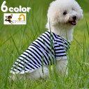 送料無料ドッグウェア Tシャツ 半袖 ボーダー柄 ペットウェア 犬服 犬用 猫用 洋服 カットソー おしゃれ カジュアル …
