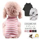 送料無料ドッグウェア 犬服 リブニット ニット セーター 犬用品 ペット用品 小型犬 袖あり リブ ボーダー柄 無地 防寒…
