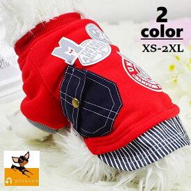 送料無料ペットウェア ドッグウェア トレーナー 袖あり 洋服 ペット用 装飾ポケット レイヤード風 重ね着風 防寒 暖かい 小型犬 犬の服 イヌ ペットグッズ カジュアル 可愛い XS S M L XL 2XL