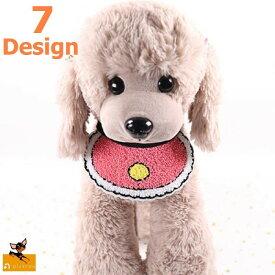 送料無料犬用スタイ よだれかけ ドッグウェア ペット用品 かわいい おしゃれ 仮装 コスプレ 寿司 たまご エビ ピンク イチゴ スイカ