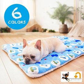 送料無料ペットマット 犬用 小型犬 猫用 ペット用品 毛布 ブランケット クッション ベッド 布団 あったか 秋冬 お昼寝 室内