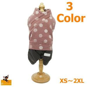 送料無料ドッグウェア ペットウェア カバーオール ツナギ ペット用品 犬 猫 犬用 猫用 着物 甚平 和服 浴衣 ドット 水玉 セットアップ