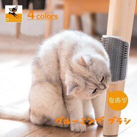 送料無料セルフブラシ ブラッシング 猫 ネコブラシ 猫ブラシ マッサージ 抜け毛処理 毛づくろい 粘着テープ付 後処理らくらく 毛の処理簡単