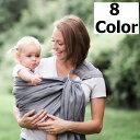 送料無料スリング ベビースリング 抱っこひも 新生児 乳児 赤ちゃん ベビー用品 シンプル 無地 ピンク レッド パープ…