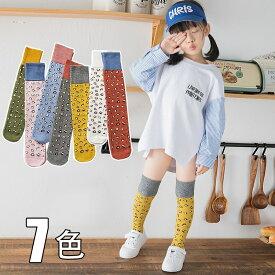 送料無料 ハイソックス ソックス 靴下 くつ下 レッグウェア キッズ 子供 女の子 ファッション小物 ヒョウ柄 配色 おしゃれ かわいい