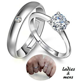 送料無料リング 指輪 メンズ レディース ファッション小物 アクセサリー ラインストーン カップル ペアリング おしゃれ 大人 紳士 婦人