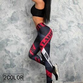 送料無料レギンス スパッツ 10分丈 ロング丈 トレーニングウェア パンツ ボトムス 英字 レディース 女性 筋トレ ジム フィットネス