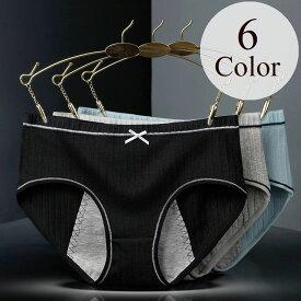 送料無料サニタリーショーツ 生理用パンツ レディース フルバック 下着 インナー 月経 リボン かわいい シンプル M L XL