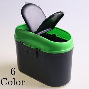 送料無料車載用収納ボックス ゴミ箱 ドリンクホルダー ペットボトル 小物入れ 車内用 カーアクセサリー カー用品 車用 ブラック レッド
