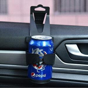 送料無料ドリンクホルダー 車内用 車載用 カーアクセサリー カー用品 おしゃれ かっこいい ペットボトル 缶 飲み物 収納 ブラック
