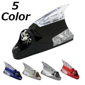 送料無料ルーフマーカー ルーフライト アンテナライト LEDライト 風力発電 電池不要 警告灯 両面テープ カー用品 車用品 安全 事故防止