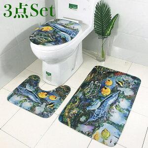 送料無料バスマット トイレマット トイレのふたカバー 3点セット バスルームマット おしゃれ 吸水 快適 足拭きマット 洗面所マット