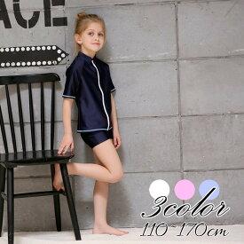 送料無料ラッシュガード キッズ 子供 半袖 女の子 学校 シンプル 紺 黒 おしゃれ かわいい ジップアップ 110 120 130 140 150 160 170