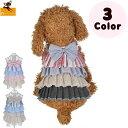送料無料ドッグウェア キャットウェア ワンピース ペットウェア ペット用品 犬の服 猫の服 犬用 猫用 袖なし フリル …